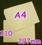 他の写真1: レターパック送料無料・A4サイズクラフトシール210×297mm 「50枚」