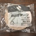 ニチバンNo.123 布テープ50mm×25M「1巻」