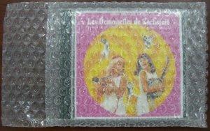 画像1: エアーキャップ袋 140×170+ミミ45mm 「50枚」CD対応サイズ