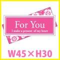 送料無料・母の日・父の日シール 「FOR YOU(ピンク)」 W40×H30mm 「1冊200枚(1シート10枚)」※代引不可