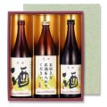 地酒3本入 金(冬用) 「50箱」E段 適応瓶:約80φ×310Hまで ※代引き不可