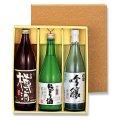 焼酎地酒3本用かぶせ箱 「50箱」E段 適応瓶:約80φ×298Hまで ※代引き不可