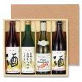 焼酎地酒4本用かぶせ箱 「50箱」E段 適応瓶:約80φ×298Hまで ※代引き不可