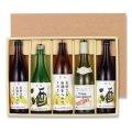 焼酎地酒5本用かぶせ箱 「50箱」E段 適応瓶:約80φ×298Hまで ※代引き不可