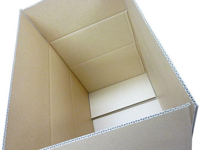 サイズ調節可能ダンボール箱