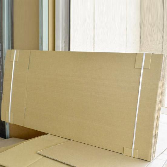 ダンボール箱 ギター用(罫線入)横型