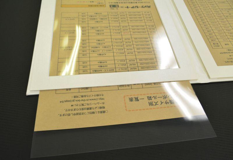 婚姻証書用フォルダー