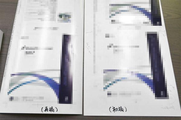 4色印刷入・印籠式貼箱+スリーブ+ウレタン ソフトウェア用パッケージ