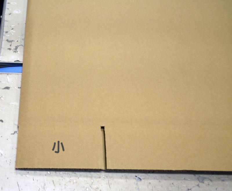 ギター用ダンボール箱印刷