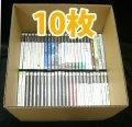 DVD50本収納・発送用ダンボール箱 387×377×140mm 「10枚」