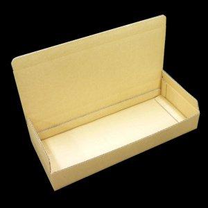 画像1: B式ダンボール箱