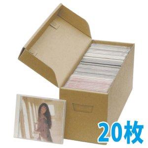 画像1: 送料無料・ダンボール製CD38枚収納箱 395×130×150mm 「20枚」 ※代引不可※