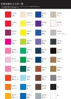 他の写真1: 送料無料・印刷お試し特価!不織布巾着袋「100枚」W200×H250ほか全5サイズ