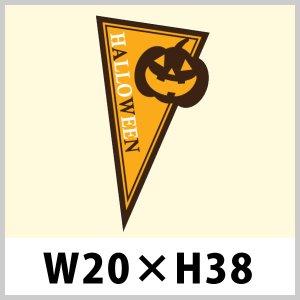 送料無料・ハロウィン用ピック「HALLOWEEN」 W20×H38(mm)「1袋200枚」