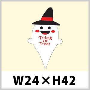 送料無料・ハロウィン用ピック「Trick or Treat」 W24×H42(mm)「1袋200枚」