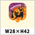 送料無料・ハロウィン用ピック「黒猫」 W30×H41(mm)「1袋200枚」