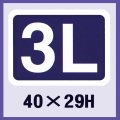 送料無料・販促シール「3L」40x29mm「1冊500枚」