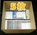 DVD50本収納・発送用ダンボール箱 387×377×140mm 「5枚」
