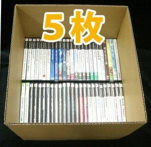 画像1: DVD50本収納・発送用ダンボール箱 387×377×140mm 「5枚」