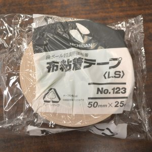 画像1: ニチバンNo.123 布テープ50mm×25M「1巻」