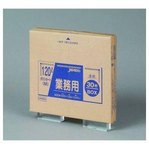 画像1: 送料無料・BOXシリーズポリ袋「120リットル・透明」1,000×1,200mm 厚み0.040mm「180枚」