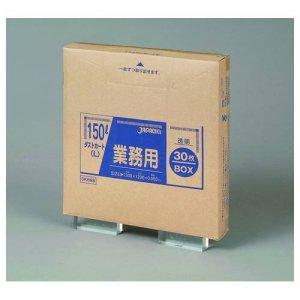 画像1: 送料無料・BOXシリーズポリ袋「150リットル・透明」1,300×1,200mm 厚み0.050mm「120枚」