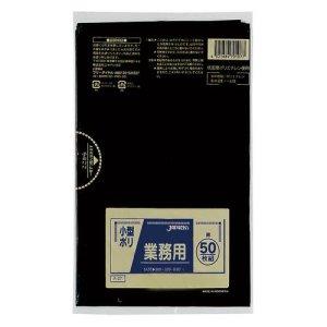 画像1: 送料無料・小型ポリ袋「黒」320×380mm 厚み0.020mm「2500枚」
