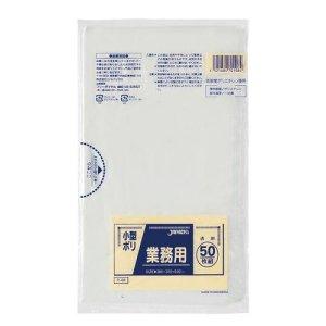 画像1: 送料無料・小型ポリ袋「透明」320×380mm 厚み0.020mm「2500枚」