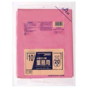 画像1: 送料無料・小型ポリ袋「10リットル・ピンク」400×500mm 厚み0.025mm「1000枚」