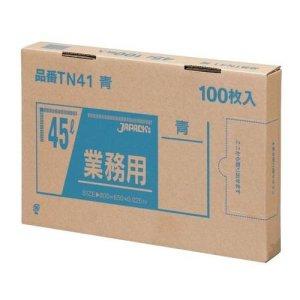 画像1: 送料無料・BOXシリーズポリ袋「45リットル・青」650×800mm 厚み0.025mm「600枚」