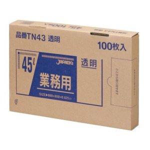 画像1: 送料無料・BOXシリーズポリ袋「45リットル・透明」650×800mm 厚み0.025mm「600枚」