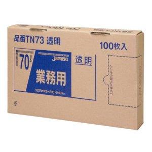画像1: 送料無料・BOXシリーズポリ袋「70リットル・透明」800×900mm 厚み0.035mm「400枚」