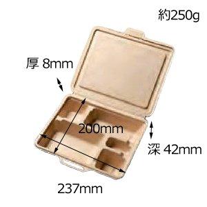 画像2: 送料無料・食品用紙容器 237×200×42(mm) 「300個〜」白・黒・ナチュラル
