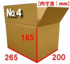 他の写真1: 規格ダンボール箱No.4「80枚」265×200×185mm B5サイズ対応