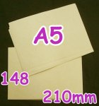 他の写真1: レターパック送料無料・A5サイズクラフトシール148×210mm 「50枚」
