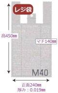 Aフロストレジ袋 Mサイズ「1,000枚」YOH-218 ※代引不可※