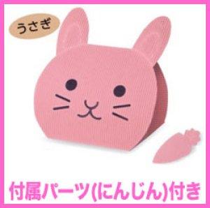 画像1: 送料無料・片段アニマル「うさぎ顔(ピンク)」(クッキー・焼き菓子など5コ入れ用)130×70×130mm「10個から」