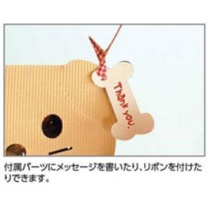 画像2: 送料無料・片段アニマル「うさぎ顔(ピンク)」(クッキー・焼き菓子など5コ入れ用)130×70×130mm「10個から」