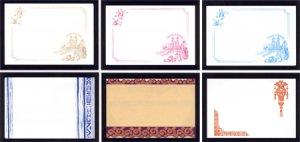 画像1: 送料無料・洋風中華風テーブルマット<A>・選べる4種類 100枚