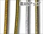 他の写真2: 送料無料・赤・青・銀・白金ゴム紐(テトロンゴム) 1.5mm×150M 全4色