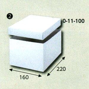 画像1: 送料無料・白無地組み立てかぶせ箱160×220×100 フタ高35(mm) 「10枚から」