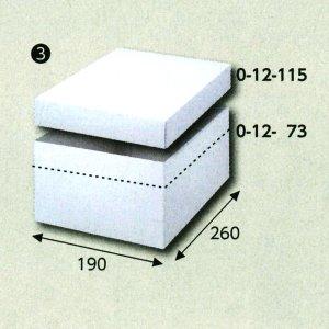 画像1: 送料無料・白無地組み立てかぶせ箱190×260×73 フタ高40(mm) 「10枚から」
