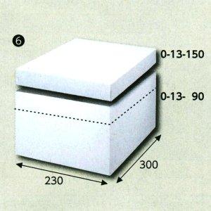 画像1: 送料無料・白無地組み立てかぶせ箱230×300×150 フタ高40(mm) 「10枚から」