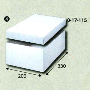 画像1: 送料無料・白無地組み立てかぶせ箱200×330×115 フタ高40(mm) 「10枚から」