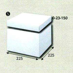 画像1: 送料無料・白無地組み立てかぶせ箱225×225×150 フタ高40(mm) 「10枚から」