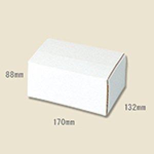 画像1: 送料無料・組立式 白ダンボール箱 132×170×88mm 「10枚から」