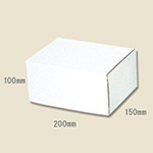 画像1: 送料無料・組立式 白ダンボール箱 150×200×100mm 「10枚から」