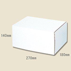画像1: 送料無料・組立式 白ダンボール箱 180×270×140mm 「10枚から」