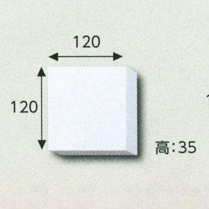 画像1: 送料無料・白無地箱(カード紙材質)120×120×35mm 「10枚から」