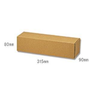 画像2: 送料無料・組立式ダンボール箱 90×315×80mm 「10枚から」ワイン1本用